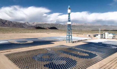 SUPCON inaugurated the 10 MW molten salt tower CSP plant in August 2016. The 50 MW Qinghai Gonghe CSP plant will be its second