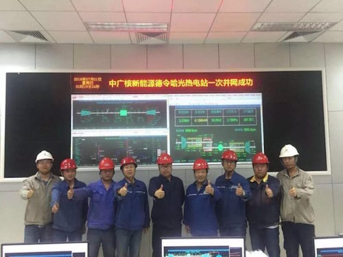 China's First Concentrated Solar Power (CSP) Has Connected