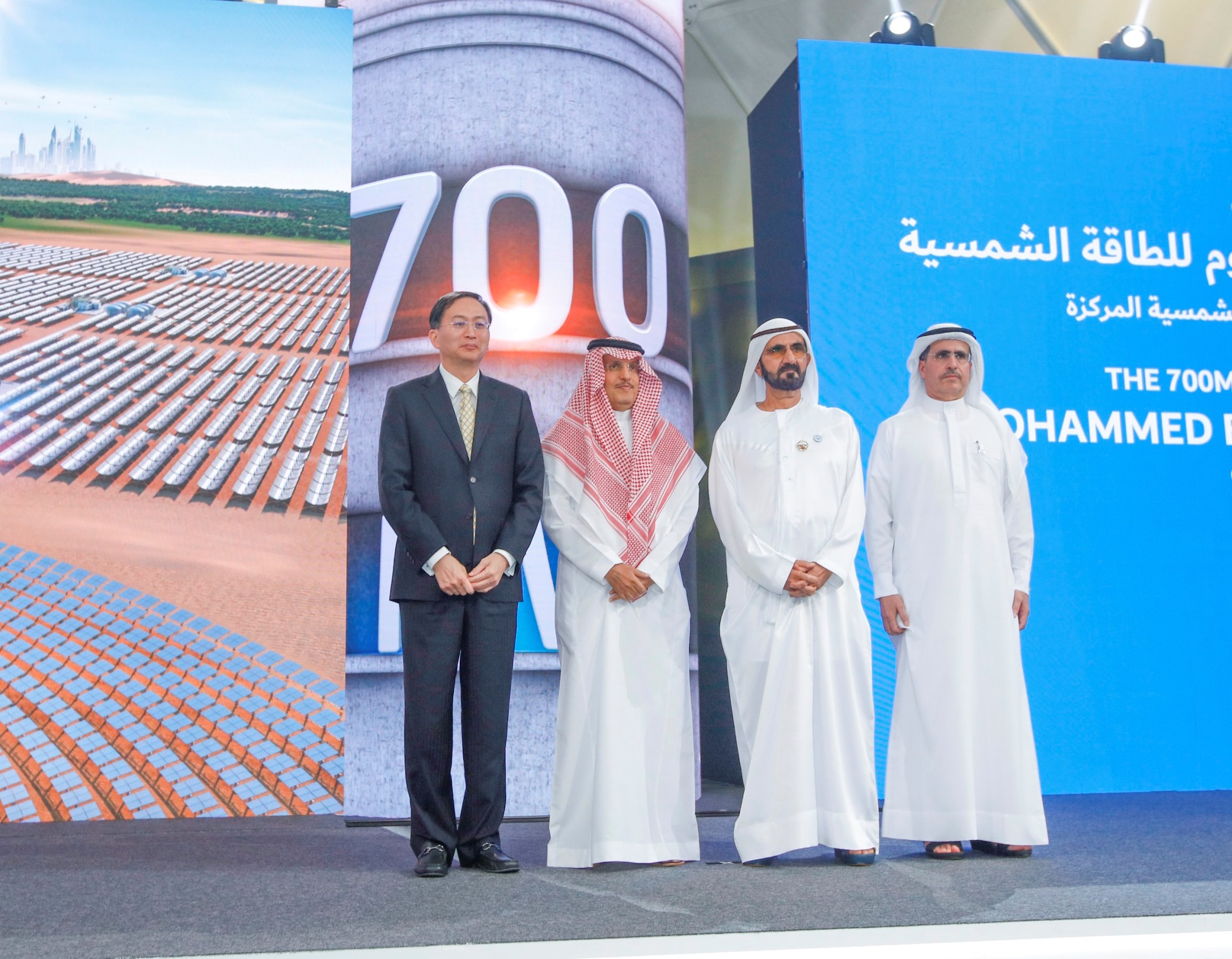 China to Finance and Shanghai Electric to Build ACWA Power's DEWA CSP