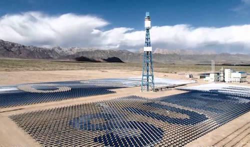 Power China Awards EPC Bid to SUPCON for 50 MW Tower CSP